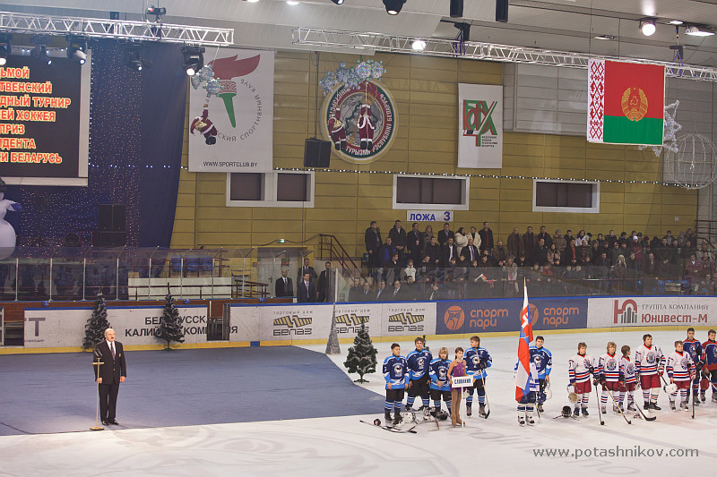 Russia v finland at the christmas tournament